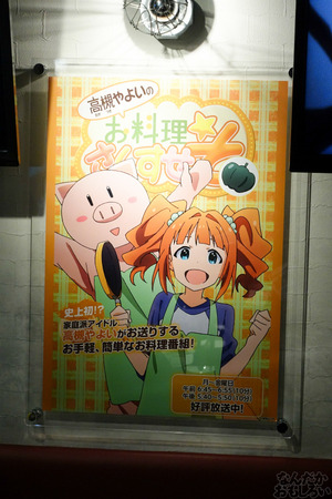 Cafe & Bar キャラクロ feat. アイドルマスター 写真 画像 レポート00258