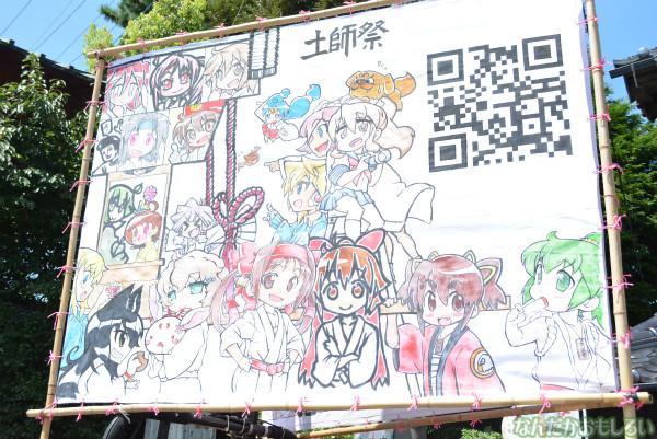 『鷲宮 土師祭2013』らき☆すた神輿_0466