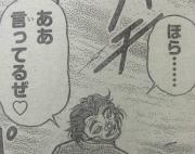 『刃牙道』第124話感想(ネタバレあり)4