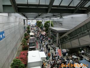 第52回静岡ホビーショー 画像まとめ - 2886