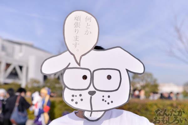 コミケ87 コスプレ 写真 画像 レポート_4026
