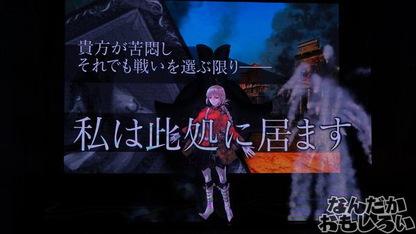『Fate/Grand Order』アニメジャパンのFGOブースやFGO関連情報2288