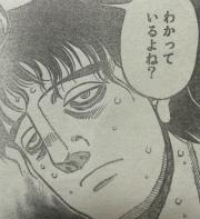 『はじめの一歩』1140話感想(ネタバレあり)1