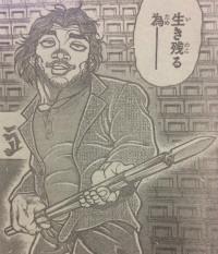 『刃牙道』第129話感想(ネタバレあり)2