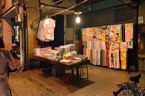 撮影枚数200枚以上!台湾同人イベント『Petit Fancy 21』フォトレポートまとめ 台湾の同人イベントは熱かったー!_8336