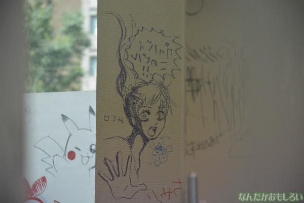 小学館ビルの「豪華すぎる落書き」_0051