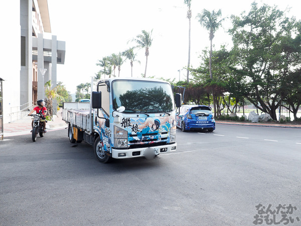『砲雷撃戦!よーい! 高雄』台湾の艦これ痛車&痛単車集結!話題となった高雄&愛宕の痛トラック、バイクに乗ったほっぽちゃんレイヤーも0340