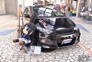 第2回富士山コスプレ世界大会 痛車 写真 画像_9050