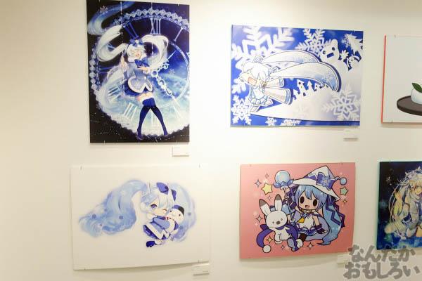 東京で雪ミクに出会える「SNOW MIKU東京展」初開催!_00791