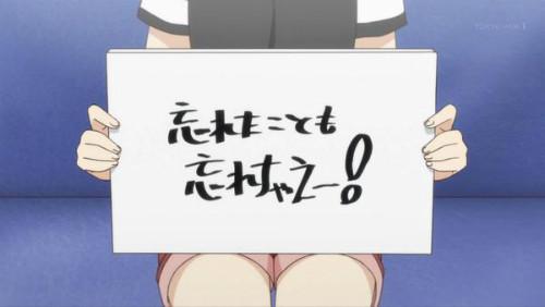 『人生相談テレビアニメーション「人生」』第4話感想1