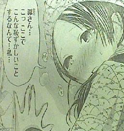 源君物語 第94話感想 大逆転!?