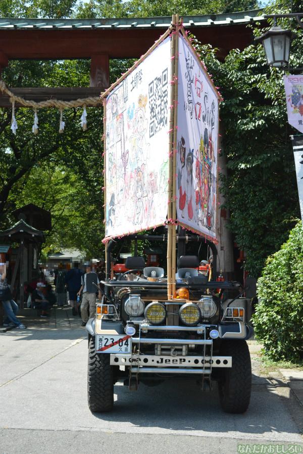 『鷲宮 土師祭2013』らき☆すた神輿_0468