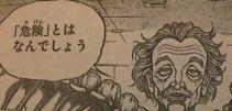 『刃牙道』第120話感想(ネタバレあり)1