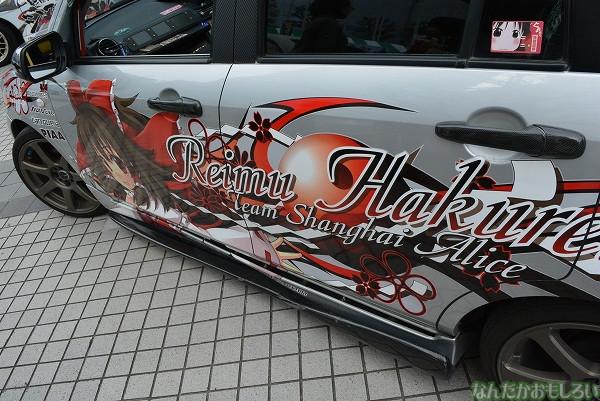 『アニ玉祭』展示痛車フォトレポート_0574