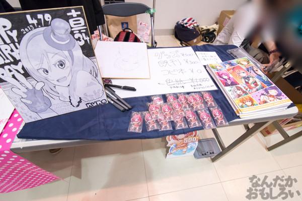 真姫ちゃんの同人誌即売会の写真画像_9219