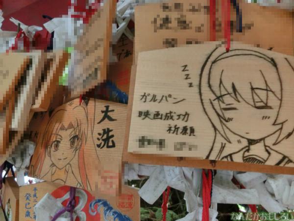 ガールズ&パンツァー 大洗磯前神社の板絵馬 - 3941