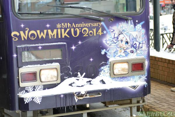 札幌市内を走る「雪ミク電車(2014年版デザイン)」に乗ってきた_0111