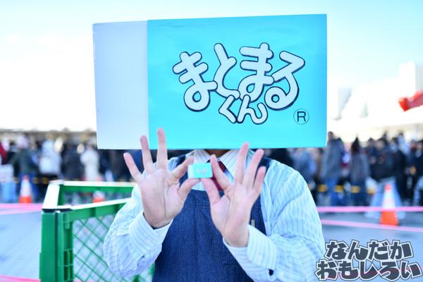 『コミケ93』1日目のコスプレレポート_3209