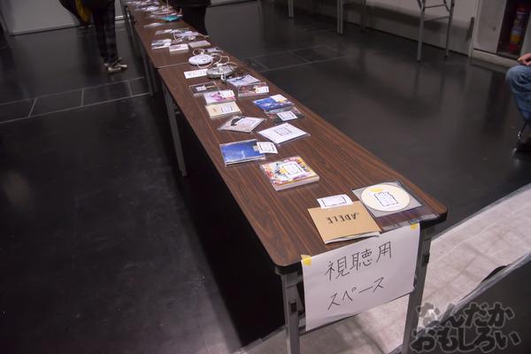 京都で開催『ボーカロイド×艦これ』合同同人即売会フォトレポート_7377