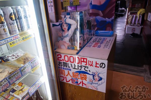 静岡で有名な酒屋さん「鈴木酒店」写真画像まとめ_1732
