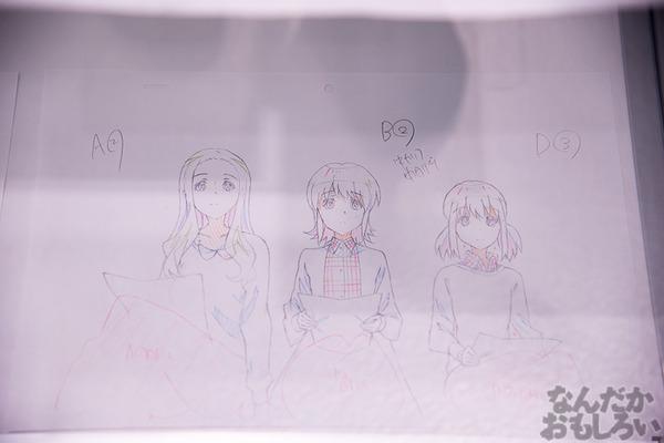 DSC_0609
