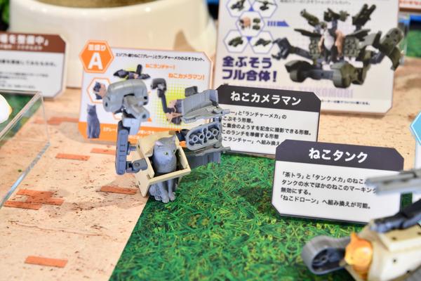 第57回静岡ホビーショー写真レポートまとめ-34