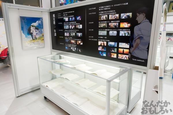 TVアニメ「グリザイア」展写真画像まとめ02818