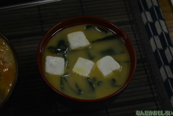 飲食総合オンリーイベント『グルメコミックコンベンション3』フォトレポート(80枚以上)_0528