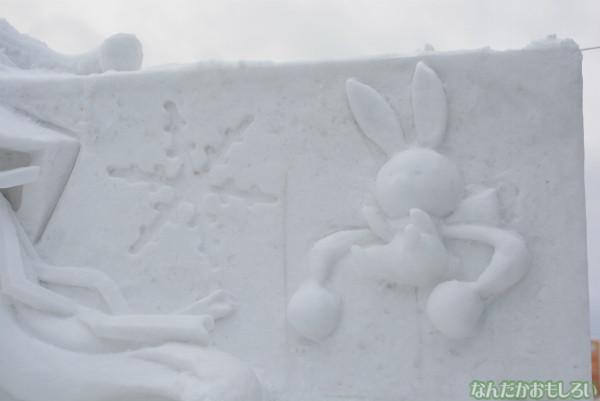 『SNOW MIKU 2014』西11丁目会場の雪ミク雪像や物販の様子などなど_0132