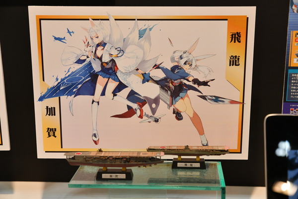 全日本模型ホビーショー052