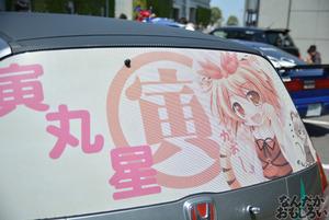 『第11回博麗神社例大祭』痛車・痛単車フォトレポート(200枚以上)_0230