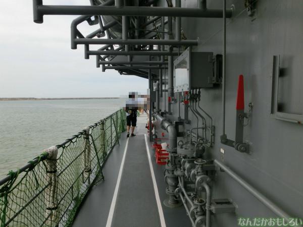大洗 海開きカーニバル 訓練支援艦「てんりゅう」乗船 - 3831