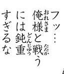 『リメイク版ワンパンマン』第140話_200447