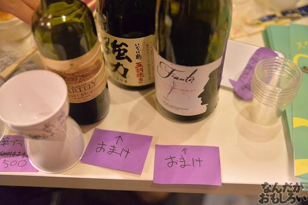 お酒とおつまみの同人イベント『酒っと』フォトレポート_8595