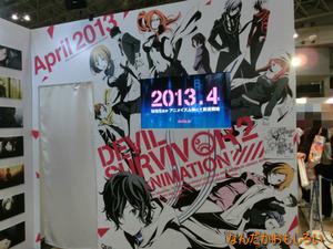 AnimeContentsExpo2013-1155