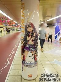 『デレステ』シンデレラガールズが新宿駅地下道をジャック!圧倒的豪華なデレステ広告をフォトレポート!0928