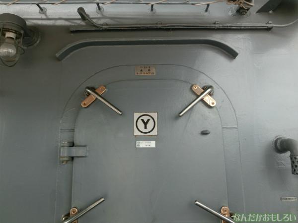 大洗 海開きカーニバル 訓練支援艦「てんりゅう」乗船 - 3766
