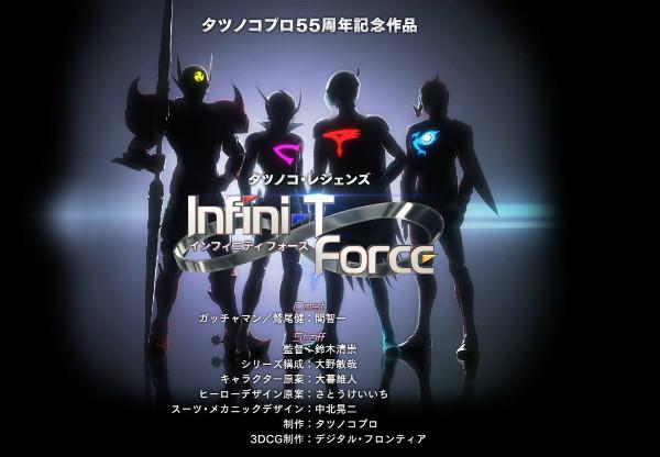 TVアニメ「infini-T Force」公式サイト