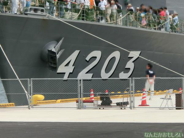 大洗 海開きカーニバル 訓練支援艦「てんりゅう」乗船 - 3740