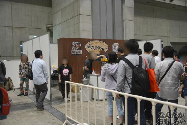西村博之氏降臨!『ニコニコ超会議3』「超ZUNビール」ブースを紹介_0115