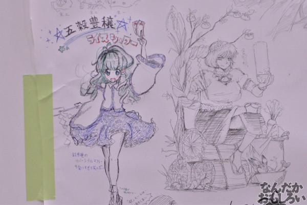 『博麗神社秋季例大祭』様々な「東方Project」キャラが描かれたラクガキコーナーを紹介_1239