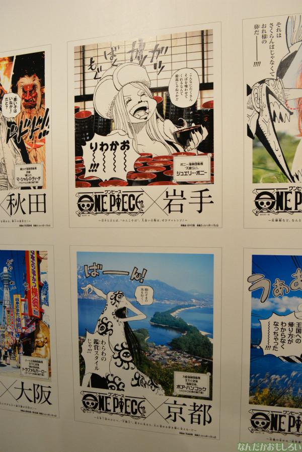 『ジャンプフェスタ2014』ワンピースご当地コラボ広告まとめ_0142