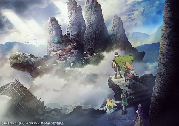 盾の勇者の成り上がり:TVアニメ2期&3期