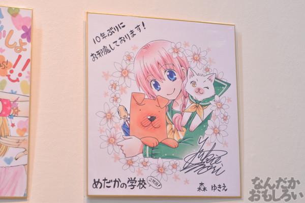 たまらない懐かしさ!『東京おもちゃショー2015』60周年を迎えたりぼんコーナー 漫画家によるイラスト色紙展示も_5024