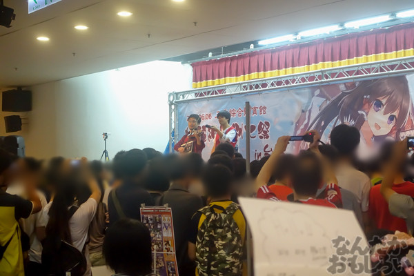 『博麗神社例大祭 in 台湾』フォトレポートまとめ02909