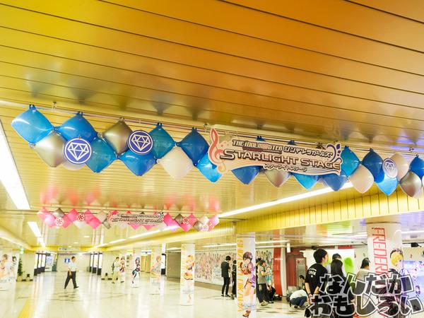 『デレステ』シンデレラガールズが新宿駅地下道をジャック!圧倒的豪華なデレステ広告をフォトレポート!0914