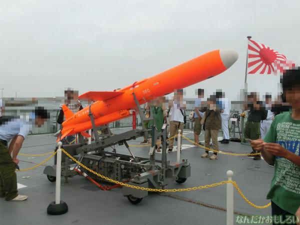 大洗 海開きカーニバル 訓練支援艦「てんりゅう」乗船 - 3845