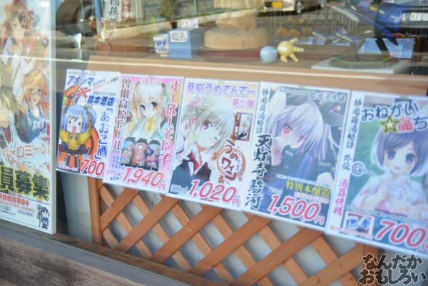 """静岡で有名な""""萌え酒""""を販売する酒屋『鈴木酒店』へ遊びに行ってきた_0168"""
