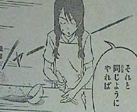 食戟のソーマ 第49話感想 た、田所さん・・・