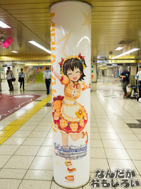 『デレステ』シンデレラガールズが新宿駅地下道をジャック!圧倒的豪華なデレステ広告をフォトレポート!0984